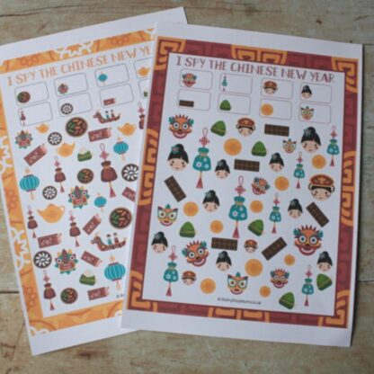 Free printable chinese new year i spy game for preschoolers